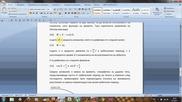 Законите на Кеплер (симулация с Mathematica)