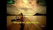 2013 Янис Плутархос Giannis Ploutarxos - Den Me Pairnei