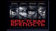 Брестская крепость 2010 (полная версия) Военные фильмы