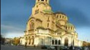 Sofia (bulgaria) - София (българия)