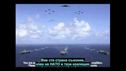 Радиодиалог между американски боен кораб и Северозападна Испания