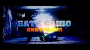 Bate Sasho- Diafragma (lyrics video) Rap Uroci part 4