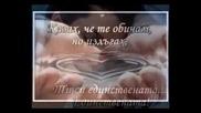 Michael Bolton - I Said I Loved You... But I Lied - bg prevod