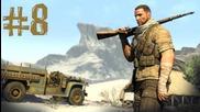 Sniper Elite 3. Прохождение. Часть 8 (конец, куча багов :d)