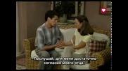 Заради любовта ти-епизод 55