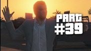 Grand Theft Auto 5 Gameplay Walkthrough Part 39 - Suits & Masks (gta 5)