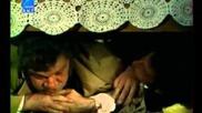 Чуждата жена и мъжът под кревата (1976г.)