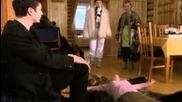 Прощайте, д-р Фрейд (2004)