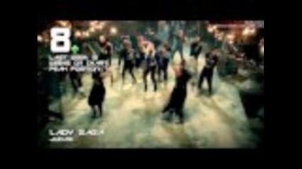 Френски Чарт !!! Т О П 20 !!! Week 26/2011