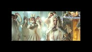 Kerli - Army Of Love