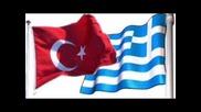leylim ley grecce