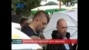 Истината за Бхк (анти-български Хелзински Комитет)