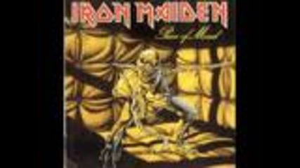 Iron Maiden - Where Eagles Dare