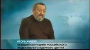Неизвестная миссия Серафима Саровского