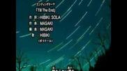 Kamikaze Kaito Jeanne - Ending 2 (till The End)