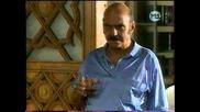 Страсти под слънцето-епизод 1(1998)/бразилия/