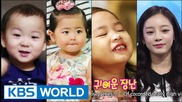 The Return of Superman ep.43 eng sub