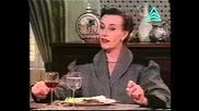 Опасна любов-епизод 74(българско аудио)