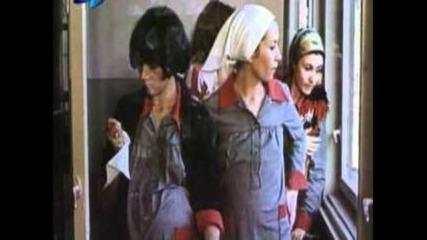 Бъди Благословена (1977) - Целия Филм