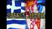 Greek - Serbian Music 2