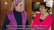 Фатих Харбие 24 еп. - 1 ч. - Бг субтитри (fatih Harbiye)