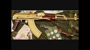 Позлатени оръжия