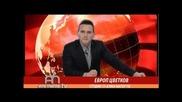 """Краят На Света Идва ! """"2012 Оод, Корпорация на страха"""""""