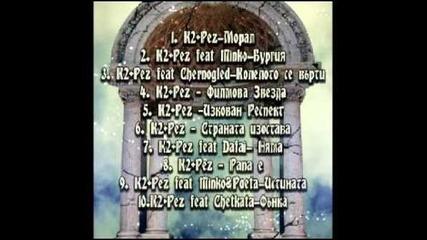 K2+pez ft Minko&poeta-истината