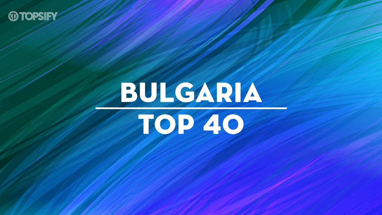 Topsify Bulgaria Top 40 – the biggest music hits now