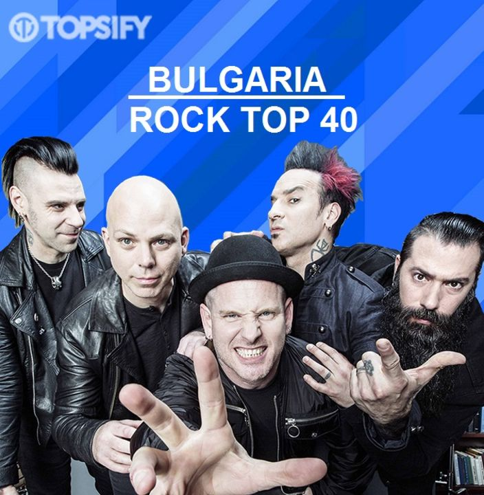 ROCK TOP 40
