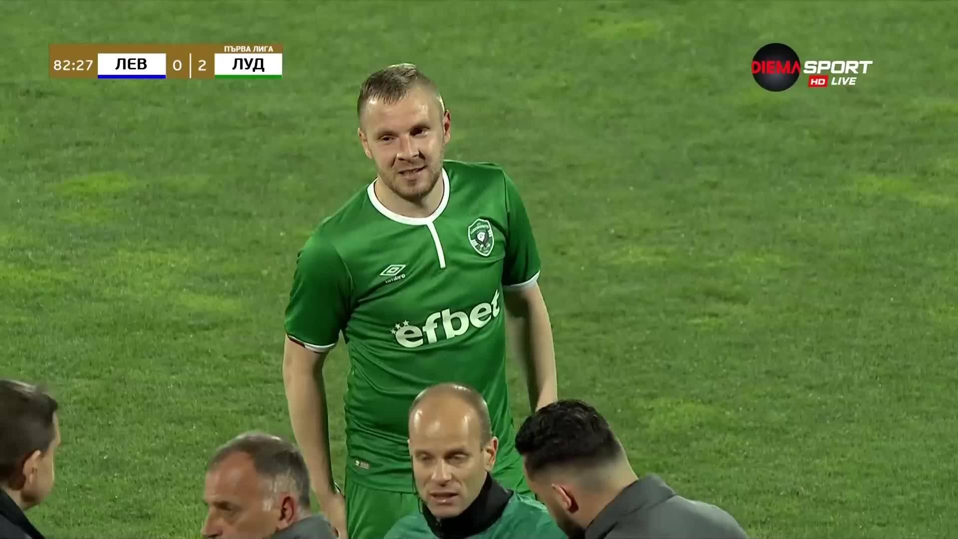 Ненужната радост на Моци го изгони от мача с Левски