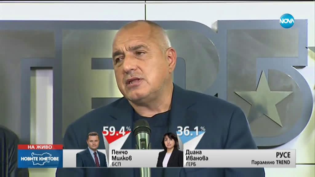 Борисов: Повече от 3 пъти кандидат за кмет няма да има
