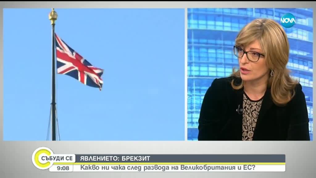 """Захариева: Пакетът """"Мобилност"""" не помага за единението на Европа"""