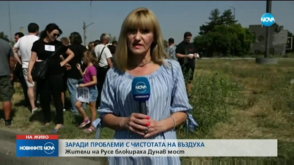 """Протест срещу мръсния въздух в Русе, блокират """"Дунав мост"""""""