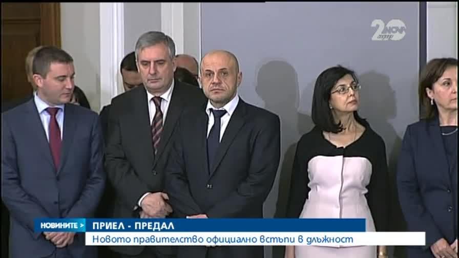 Близнашки предаде поста на Борисов