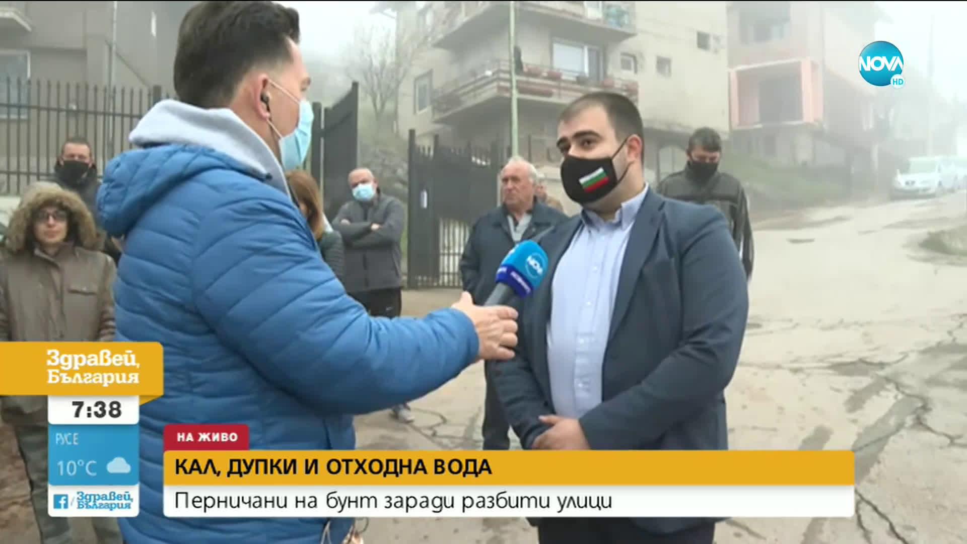 Жители на Перник на бунт заради разбити улици