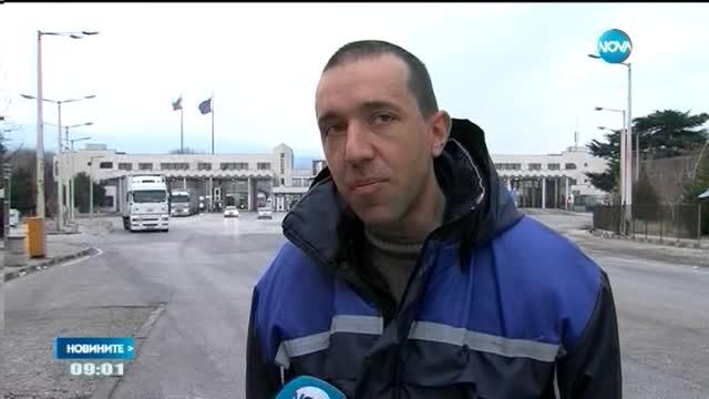 Задържаният български шофьор стоял в ареста близо 15 часа