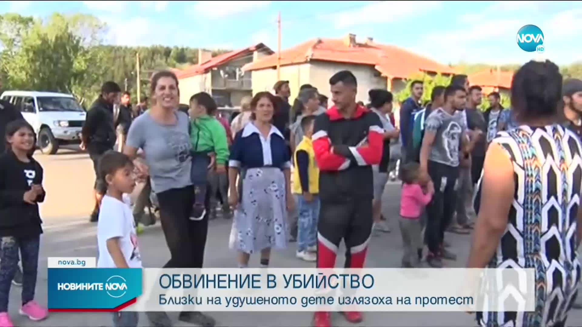 Повдигнаха обвинение на задържания за убийството в село Ковачевци