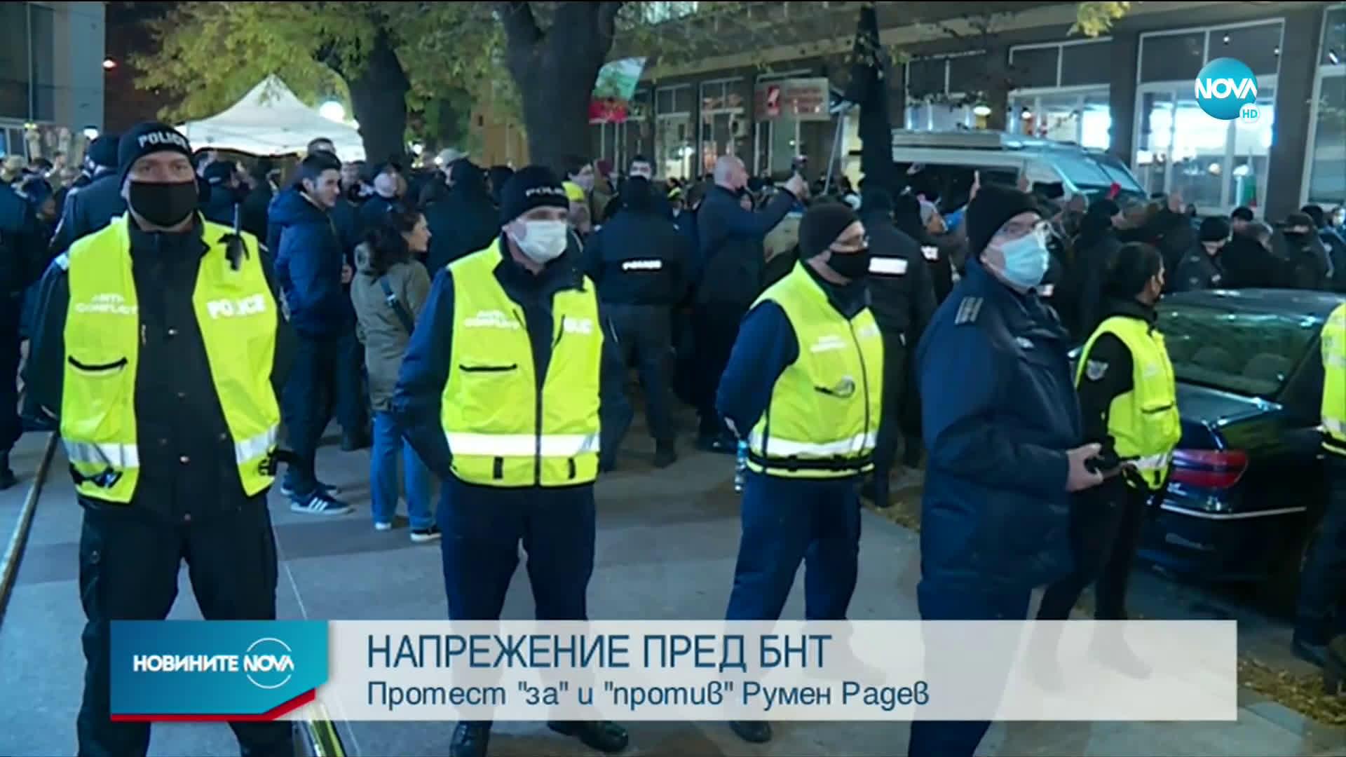 """НАПРЕЖЕНИЕ ПРЕД БНТ: Протест """"за"""" и """"против"""" Румен Радев"""