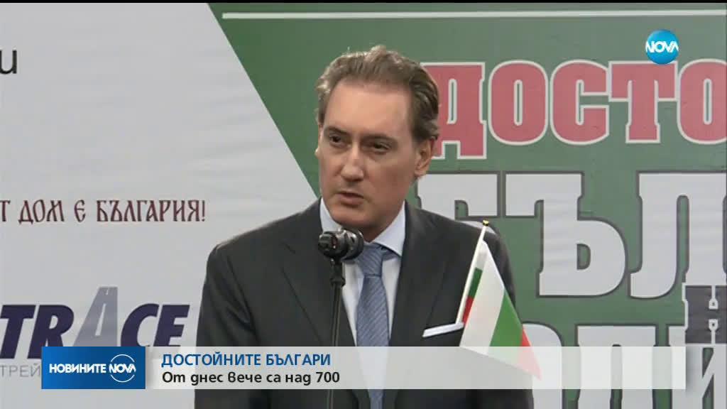"""""""Достойните българи"""" и техните историите за смелост, доброта и щедрост"""