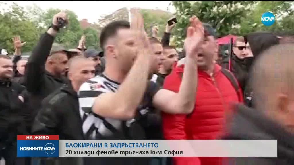 ИСТОРИЧЕСКИ ДВУБОЙ: Два пловдивски отбора - един срещу друг за купата на България
