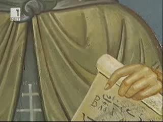 Св. Йоан Кукузел ( Вяра и общество)