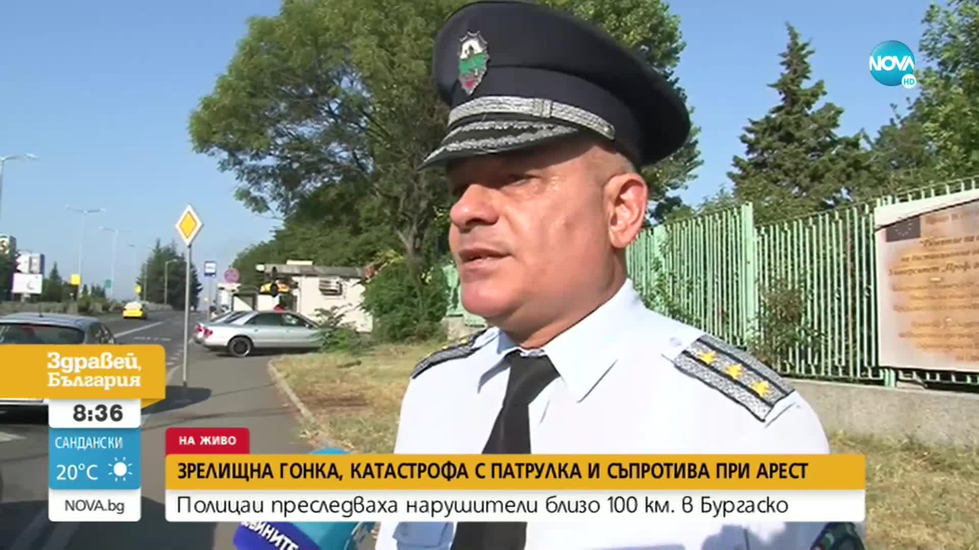 Двама криминално проявени спретнаха 100 км гонка с полицията