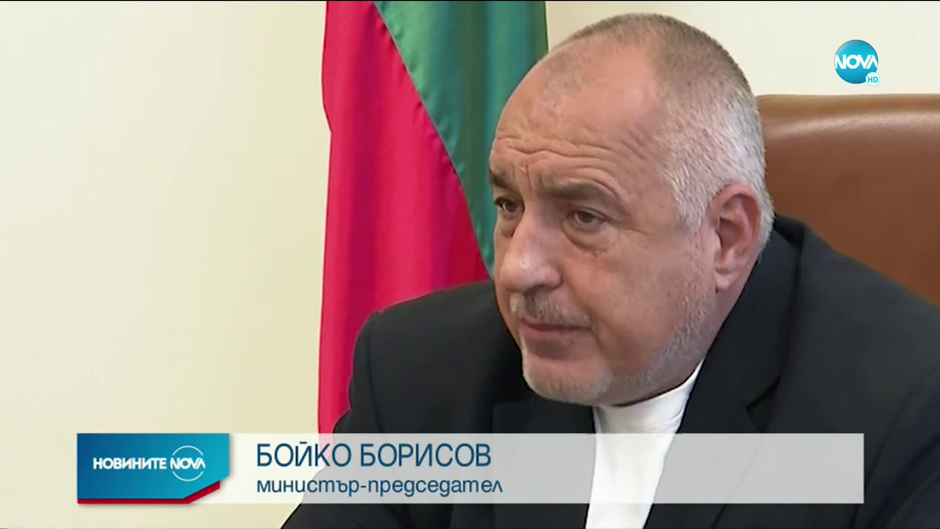 Борисов: Нашата тактика и нашите лекари вършат огромна работа