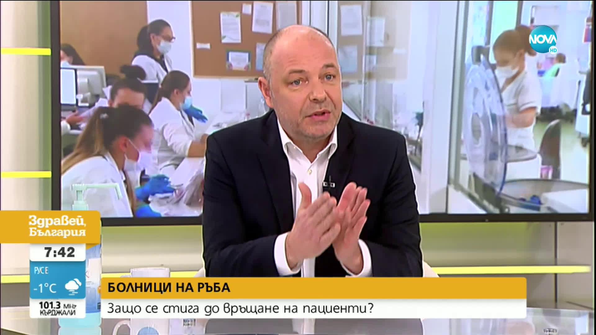 Проф. Габровски: Въвеждането на по-строги мерки е абсолютно задължително
