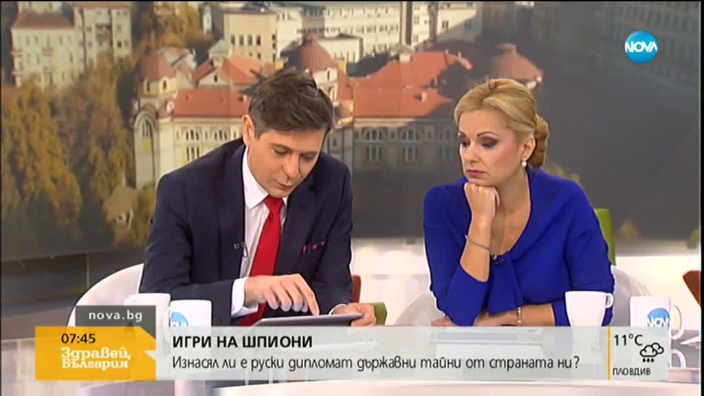 Елена Поптодорова за шпионския скандал: Досега темата беше заобикаляна
