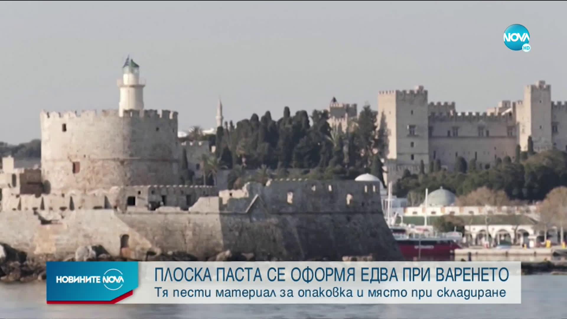 Гърция ще ваксинира цялото население на островите до 25 юни