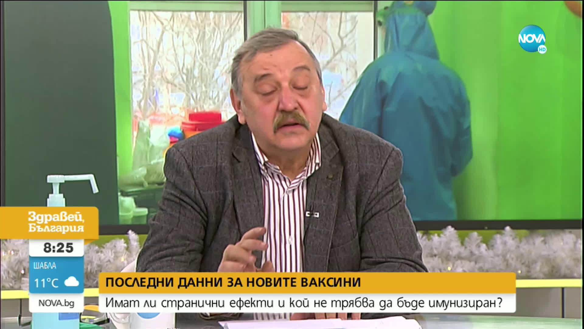 Проф. Кантарджиев: Януари очакваме първия ваксиниран в България