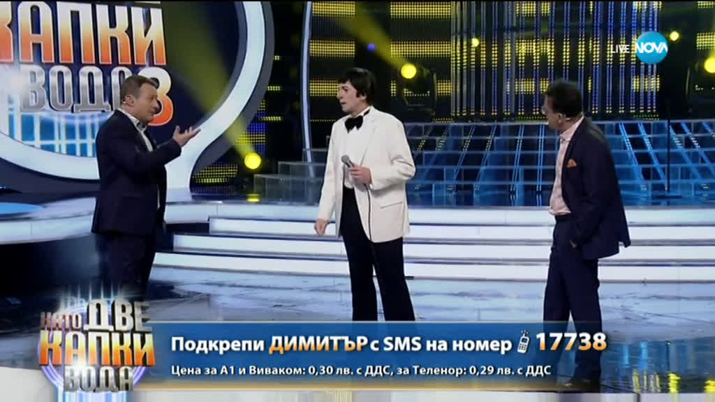 ТРОГАТЕЛНО: Изпълнението на Димитър Маринов като Емил Димитров