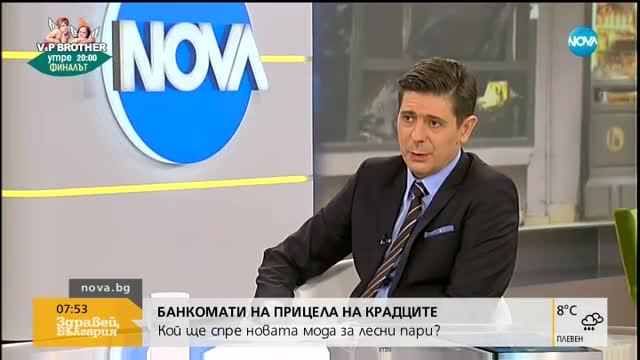 Николай Радулов: Престъпността се увеличава